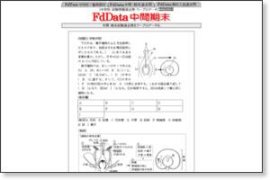 http://www.fdtext.com/dat/index.html