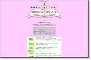 http://www.max.hi-ho.ne.jp/lylle/
