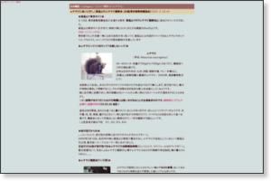 http://hammytouch.com/mammal/other/hammy-zattki_2/categry_1/zakki-c1_5