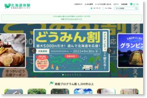 http://h-takarajima.com/