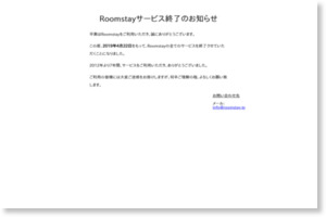http://roomstay.jp/