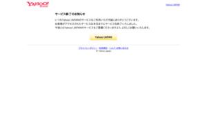 6×8 ドット日本語フォント「k6x8」