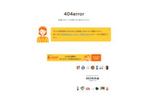 iPhone/iPod touch 用グラフィックユーティリティ DotEDITOR