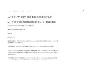 http://www.midreit.jp/