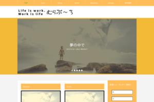 実践マーケティングセンター サイトのキャプチャー画像