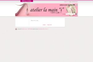 "atelier la main ""i"" ~手作り工房i~ サイトのキャプチャー画像"