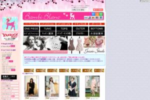 ドレス通販 パーティードレス BambiBlanc サイトのキャプチャー画像