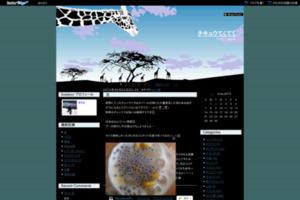 http://blog.livedoor.jp/tikyutekuteku/