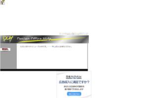デザインのことなら富山市のデザインオフィスヒデ サイトのキャプチャー画像
