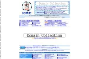 Domain Collectionは独自ドメインリンク集(検索エンジン)です。 サイトのキャプチャー画像