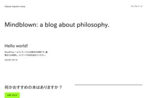 愛媛県骨董品アンティーク買取愛媛おもしろSHOP骨董 サイトのキャプチャー画像