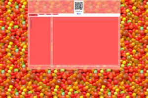 美容・楽市楽座ネオモール サイトのキャプチャー画像