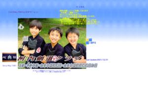 http://kawaken.g2.xrea.com/