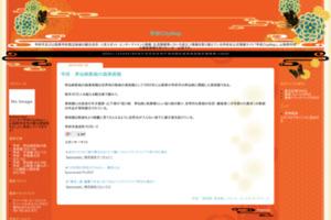 甲府CityMap   サイトのキャプチャー画像