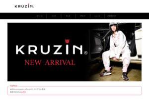話題のハイカットスニーカー|KRUZIN JAPAN サイトのキャプチャー画像