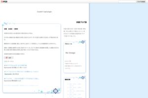京都ブログ旅     サイトのキャプチャー画像