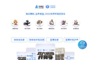 無料求人サイト サイトのキャプチャー画像