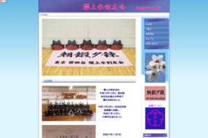 http://ohkenkai.web.fc2.com/index.html