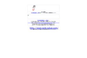 PRV登録リンク集は登録バナー最大で横600×縦60pixelまでOK! サイトのキャプチャー画像