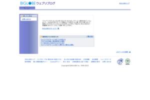 仙台情報サイト 仙台Holiday  サイトのキャプチャー画像