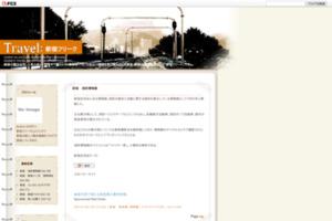 新宿フリーク サイトのキャプチャー画像