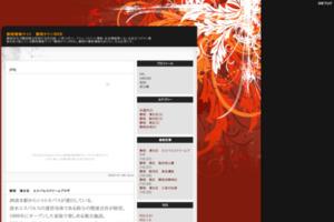 静岡情報サイト 静岡タウンWEB  サイトのキャプチャー画像