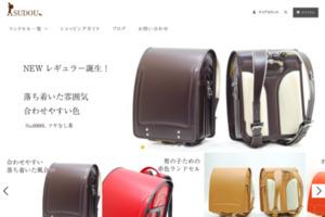 ランドセルのショッピングサイト サイトのキャプチャー画像
