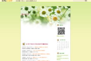 兎のブログ サイトのキャプチャー画像