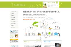 愛知と岐阜のFPの家なら青山建設 サイトのキャプチャー画像