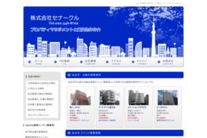 仙台 貸事務所・賃貸マンション(株)セナークル サイトのキャプチャー画像