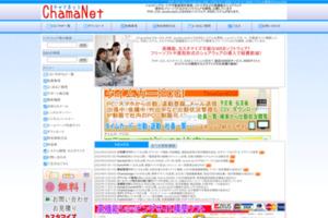 CustomerPHP (クラウド顧客管理PHP) サイトのキャプチャー画像