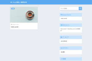 DIYや日曜大工をサポート!DIY+(プラス) サイトのキャプチャー画像