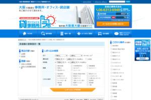 長堀橋 貸事務所 サイトのキャプチャー画像