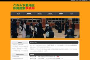 http://www.kendo-saf.org/