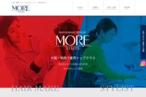 大阪のヘアメイク事務所MORE サイトのキャプチャー画像