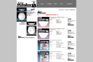 http://www.motailcer.com/contents+index.content_id+11.htm