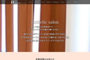 東京都渋谷区にあるエステサロン ラディアン サイトのキャプチャー画像