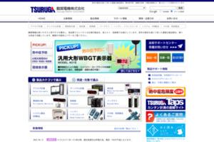 熱中症対策-鶴賀電機 サイトのキャプチャー画像