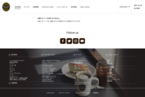 商品情報| Anytime Tully's | TULLY'S COFFEE