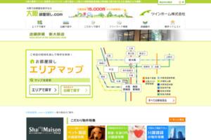 ツインホーム新大阪店 サイトのキャプチャー画像