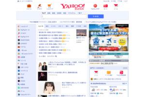 大阪を元気にする資金繰り専門税理士事務所 サイトのキャプチャー画像