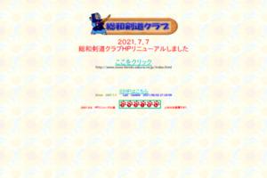 http://www6.plala.or.jp/sou-ken/