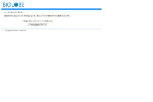 大阪府興信所 サイトのキャプチャー画像