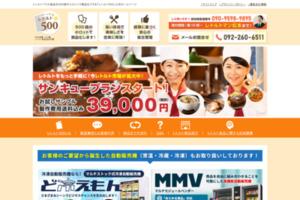 レトルト食品の製造、販売、小ロット対応!レトルト500 サイトのキャプチャー画像