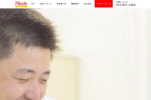 福岡でのタクシーの求人は、タクシー求人福岡.comへ サイトのキャプチャー画像