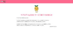 http://yaplog.jp/miyaviken/