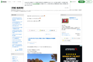 https://ameblo.jp/kinunishi/