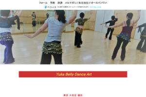 邦絵ゆかベリーダンスレッスン | 東京 大田区 蒲田 サイトのキャプチャー画像