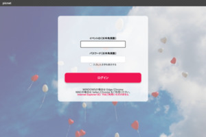 picnet-ピクネット写真閲覧システム サイトのキャプチャー画像