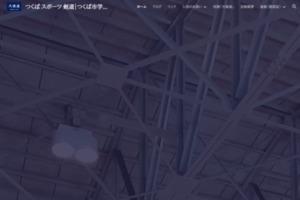 https://sites.google.com/site/gakuenkendo/